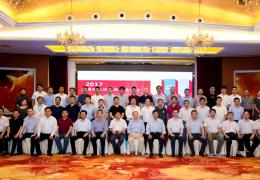 千岛网络与无锡机床工具行业协会达成战略合作